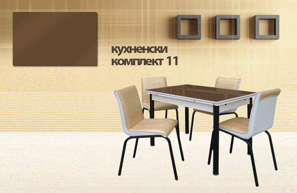 Кухненски комплект 11